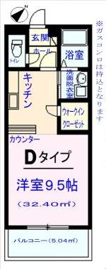 図面の間取り及び写真と反転タイプの部屋になる場合があります(間取)